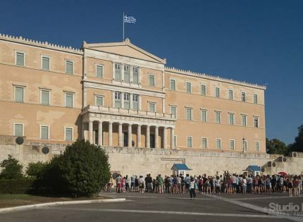 Greek House Of Parliament Syntagma Square
